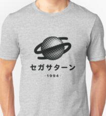 Sega Saturn Unisex T-Shirt