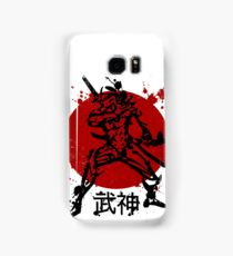 God of military arts Samsung Galaxy Case/Skin