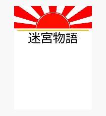 Neo-Tokyo, Japan Photographic Print