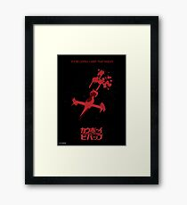 Swordfish II (You're Gonna Carry That Weight) Framed Print