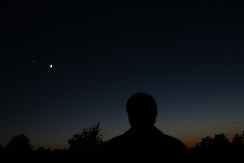 Venus, Selene and Me by Dave Pearson
