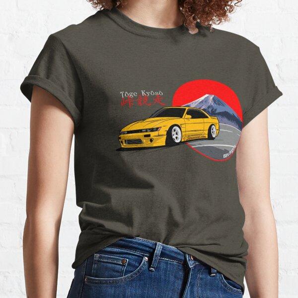 Tōge Kyōsō - Yellow Classic T-Shirt