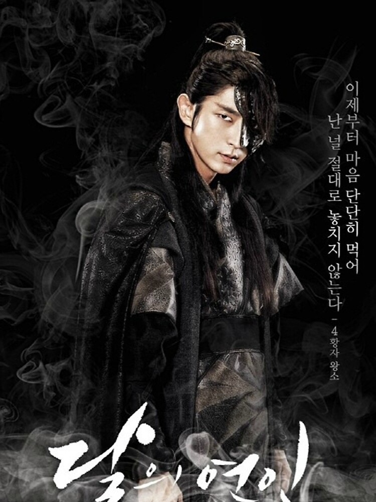 Scarlet Heart Ryeo Poster by mrs-choi
