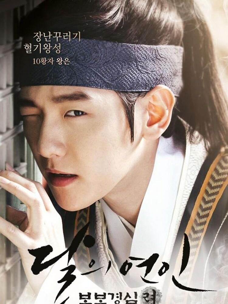 Scarlet Heart Byun Baekhyun Poster by mrs-choi