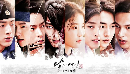 scarlet heart poster by mrs-choi
