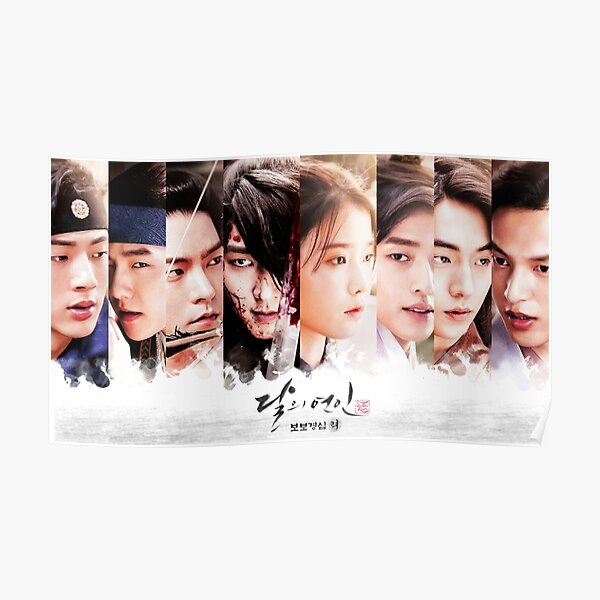 scarlet heart poster Poster