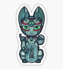 Wrong Neko: Robot Sticker