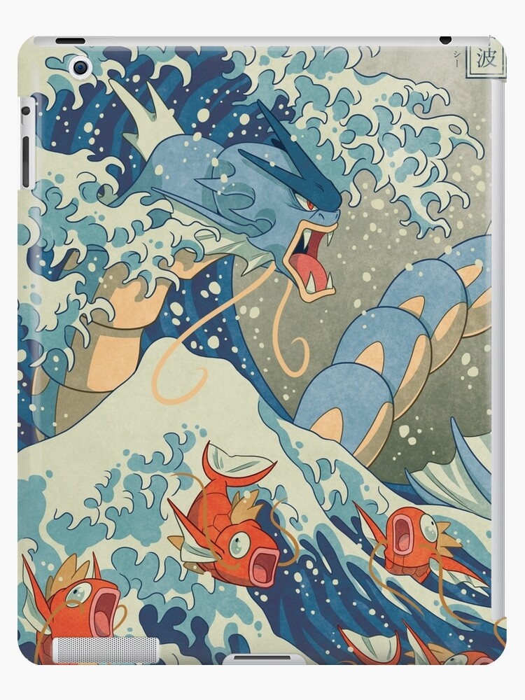 The Great Wave by Missy Pena