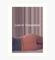 Lost In Translation Poster Sofia Coppola Art Print