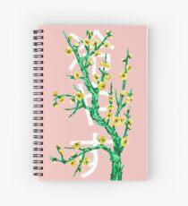 Chill pink Spiral Notebook