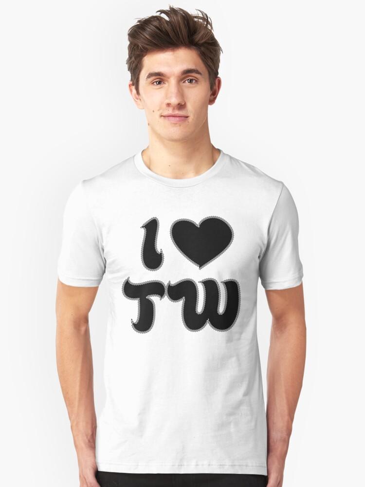 one love twist wank by twist