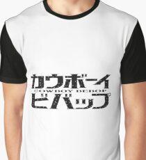 Cowboy Bebop 4 Graphic T-Shirt