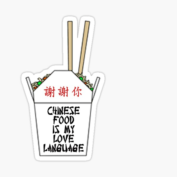 Chinese food is my love language Sticker