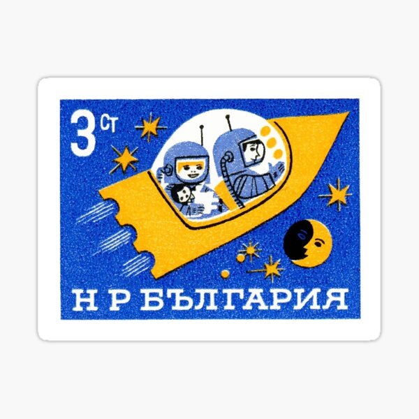 1959 Bulgaria Spaceship Postage Stamp Sticker