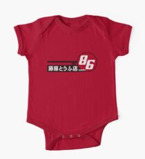 AE86 tofu delivery  Kids Clothes