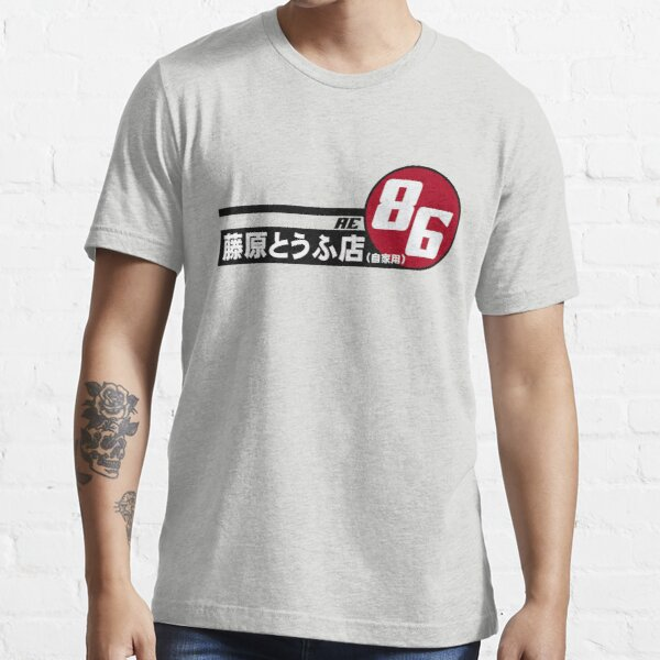 Livraison de tofu AE86 T-shirt essentiel