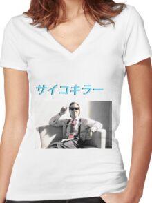 American Psycho aesthetic (Psycho Killer) Women's Fitted V-Neck T-Shirt