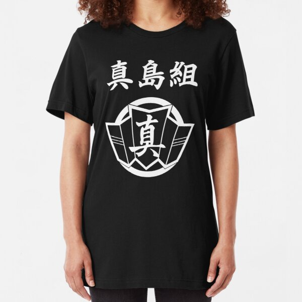 The Majima Family Slim Fit T-Shirt