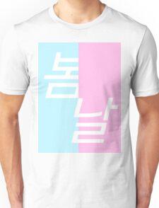 """봄날 """"SPING DAY"""" Typography Unisex T-Shirt"""