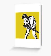 James Brown Grußkarte