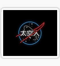 NASA - neon logo Sticker