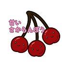 Sweet Cherries by schlarr