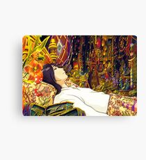 Sleeping Howl Canvas Print