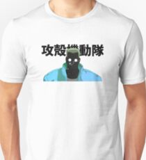 Batou - Ghost in the Shell Unisex T-Shirt