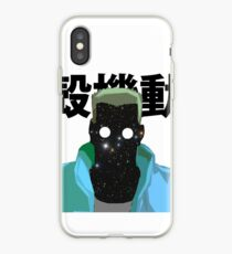 Batou - Ghost in the Shell iPhone Case