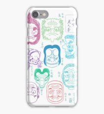 Joge-e: When Kawaii Wasn't a Thing in Japan iPhone Case/Skin