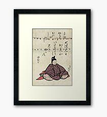 Otomo no kuronushi - Hokusai Katsushika - 1804 Framed Print