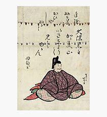 Otomo no kuronushi - Hokusai Katsushika - 1804 Photographic Print