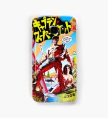 Evil Dead / Army Of Darkness / Japanese Poster Samsung Galaxy Case/Skin