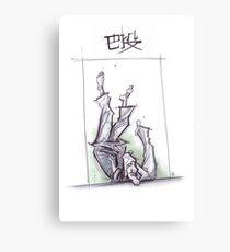 TOMOE NAGE WHITE Metal Print
