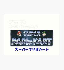 Mario Kart Logo Art Print