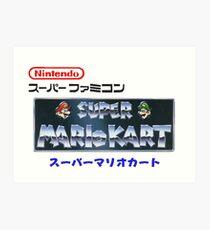 Mario Kart logo v2 Art Print