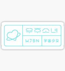 WJSN Logo Sticker