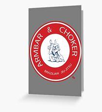 Armbar & Choker BJJ Greeting Card