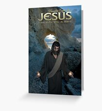 Jesus - I am with you always Greeting Card