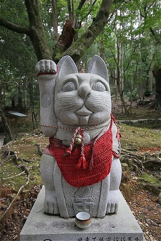 Fortune Cat of Kitamura - Temple 31 Chikurinji (竹林寺) Kōchi  by Trishy