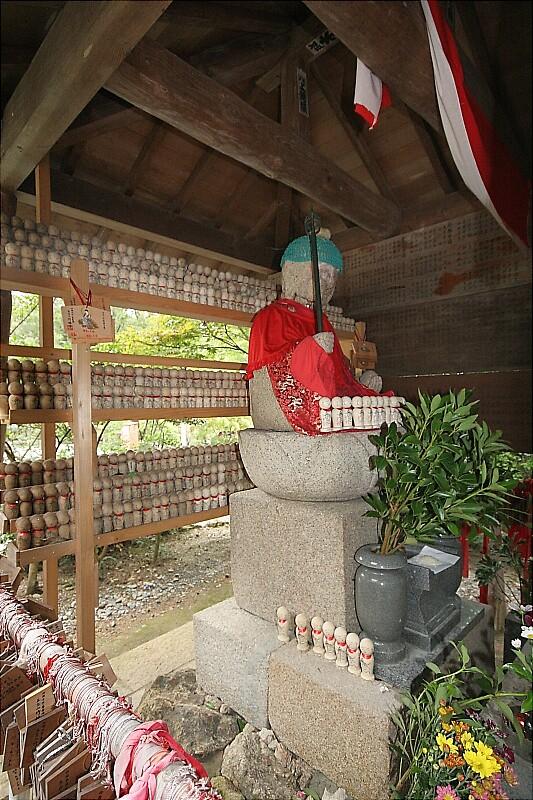 Hito - Kota (One wish granting Jizo) at Temple 31 Chikurinji - Kōchi  by Trishy