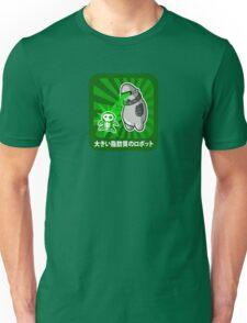 Big Fat Robot has a victim T-Shirt