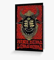 king gizard Greeting Card