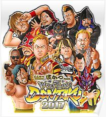 Wrestling Dontaku 2017 Poster