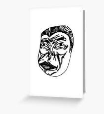 Prophet Mk3 Greeting Card