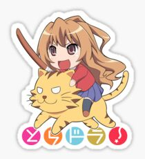 Toradora Chibi Sticker