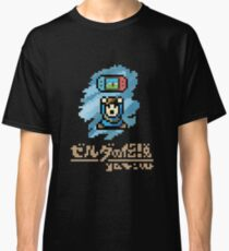 Zelda: Oracle of Switch Classic T-Shirt
