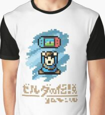 Zelda: Oracle of Switch Graphic T-Shirt