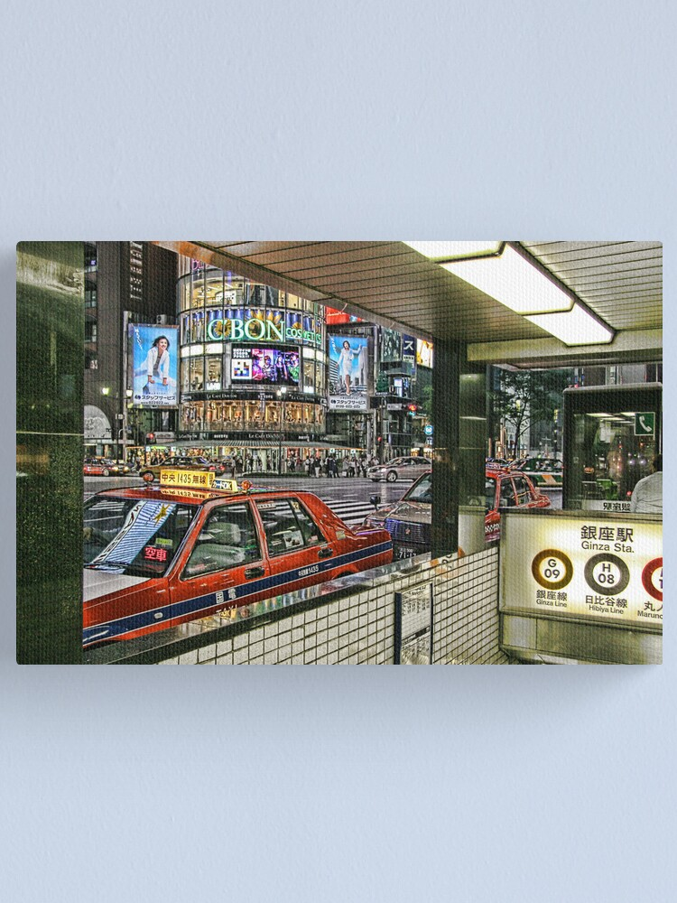Alternate view of Tokyo - Ginza Canvas Print