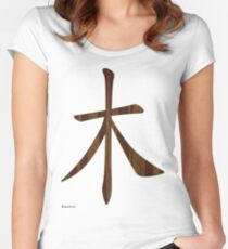 Wood in Chinese   Women's Fitted Scoop T-Shirt